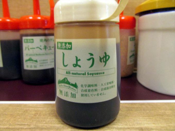 matsuya-umakara-gyuyaki-bibindon-20210302-107