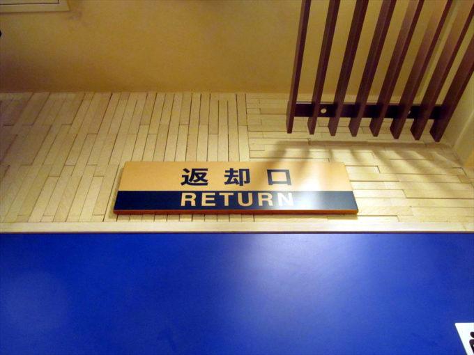 matsuya-umakara-gyuyaki-bibindon-20210302-118