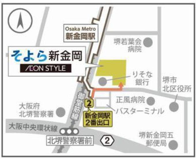 そよら新金岡_周辺地図_1205_20210617