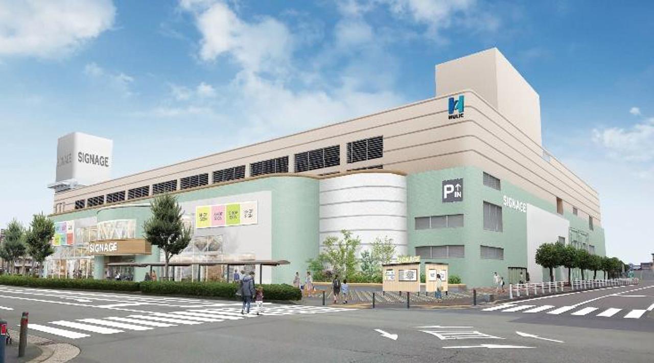 リコパ鶴見_2021年秋オープン予定アイキャチ1280