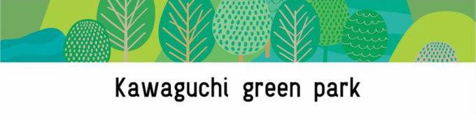 イオンモール川口_KAWAGUCHI_GREEN_PARK_シンボルマーク_1205_20210606