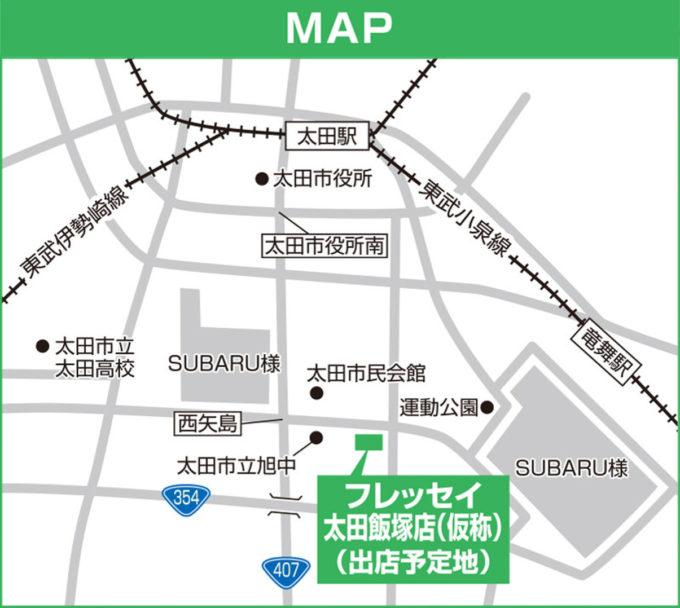フレッセイ太田飯塚店仮称_地図_1205_20210622
