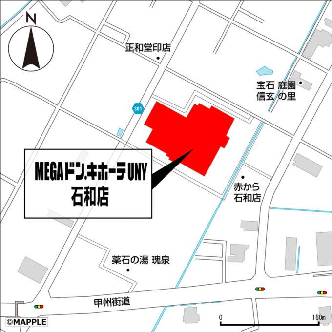 MEGAドンキホーテUNY石和店_地図_1205_20210604