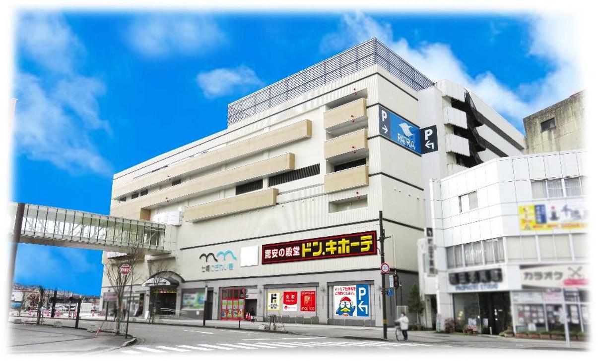 ドンキホーテ七尾店_外観イメージ_1205_20210712