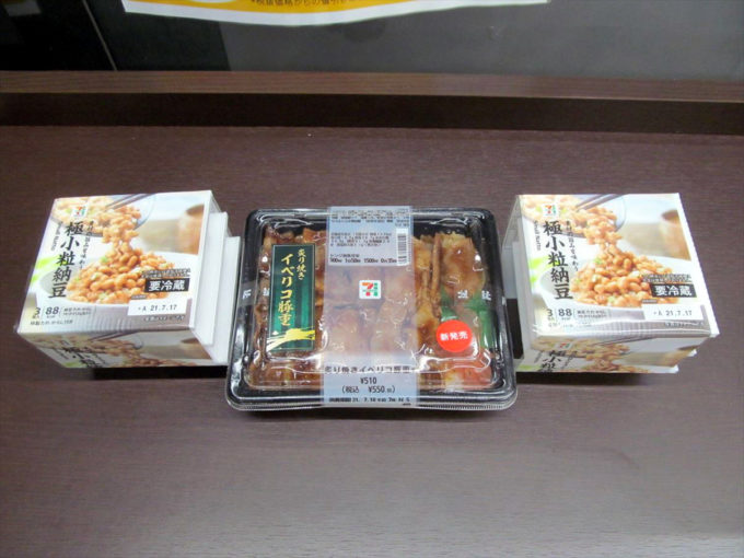 natto-day-2021-001