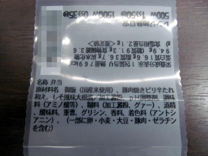 natto-day-2021-006