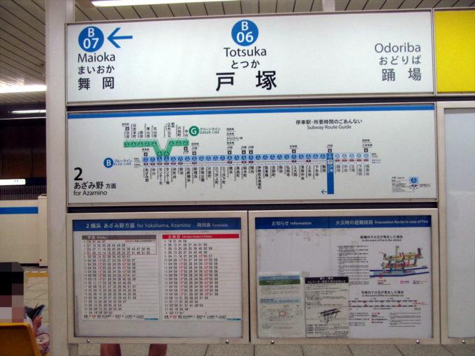 yokohama-20210704-005