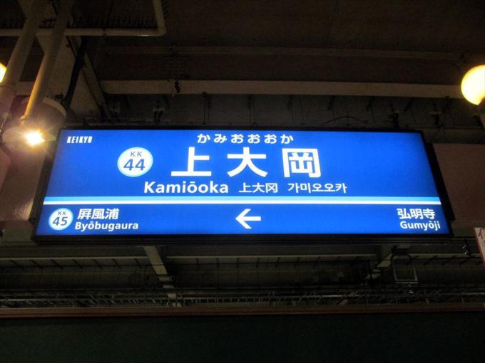 yokohama-20210704-006