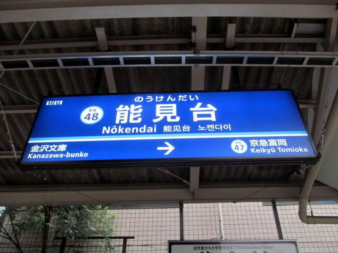 yokohama-20210704-009