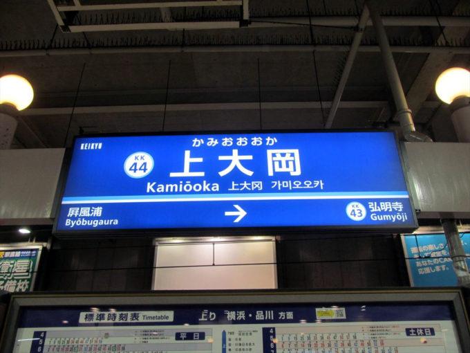 yokohama-20210704-010