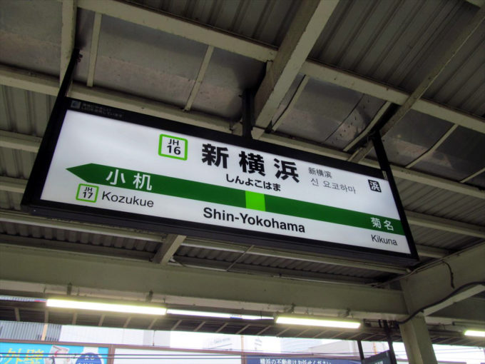 yokohama-20210704-011