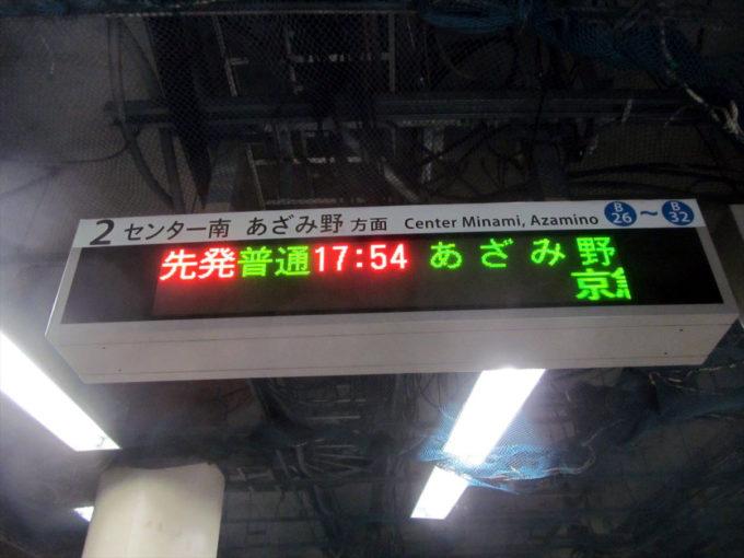 yokohama-20210704-014