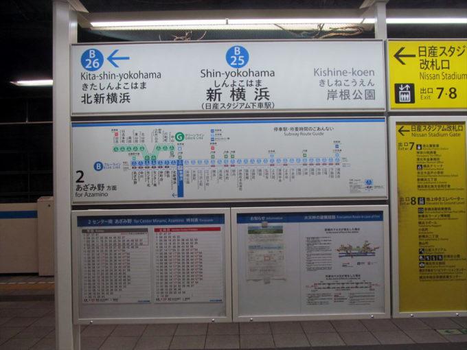 yokohama-20210704-015