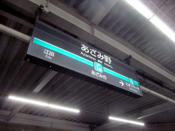 yokohama-20210704-017