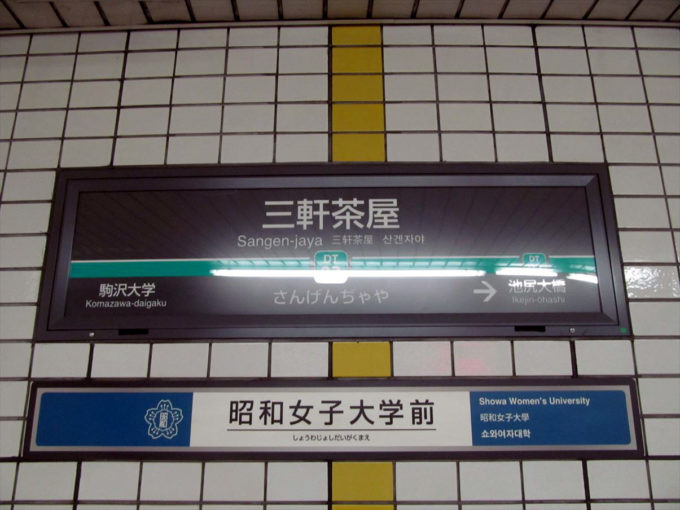 yokohama-20210704-018
