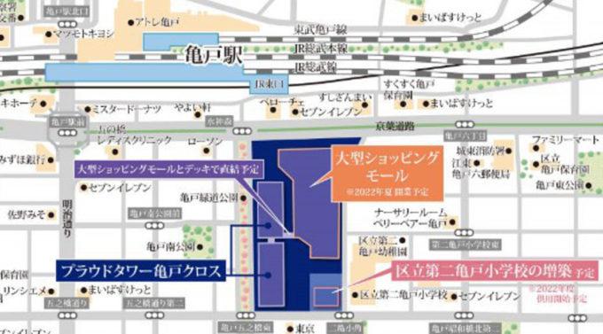 亀戸六丁目計画_地図_1205_20210818