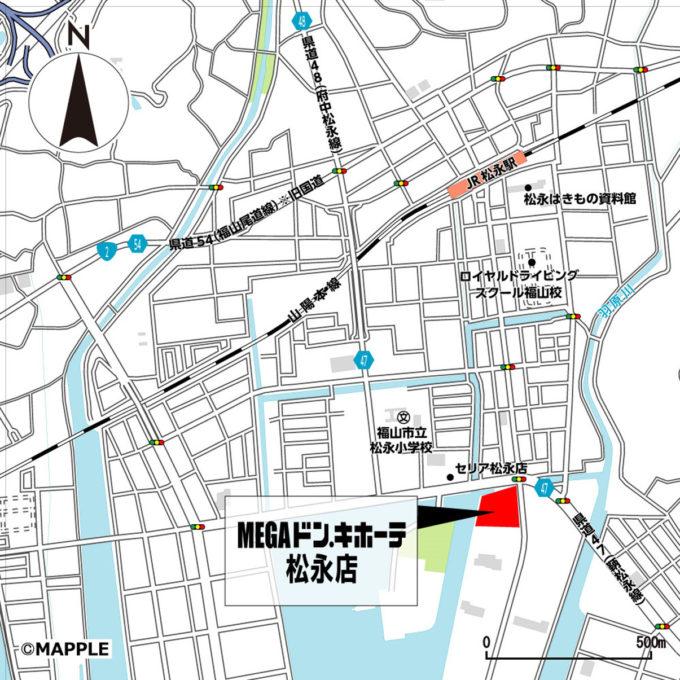 MEGAドンキホーテ松永店_地図_1205_20210810