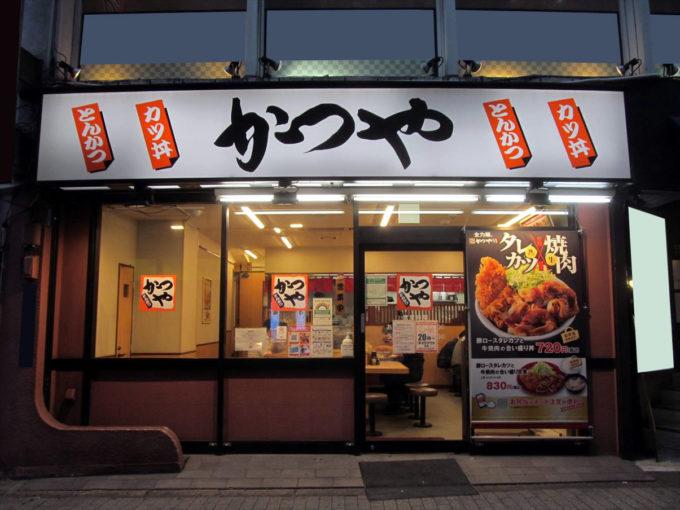 katsuya-pork-loin-tarekatsu-and-gyuyakiniku-20210806-009