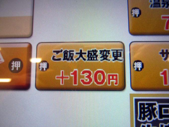 katsuya-pork-loin-tarekatsu-and-gyuyakiniku-20210806-014