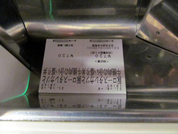 katsuya-pork-loin-tarekatsu-and-gyuyakiniku-20210806-016