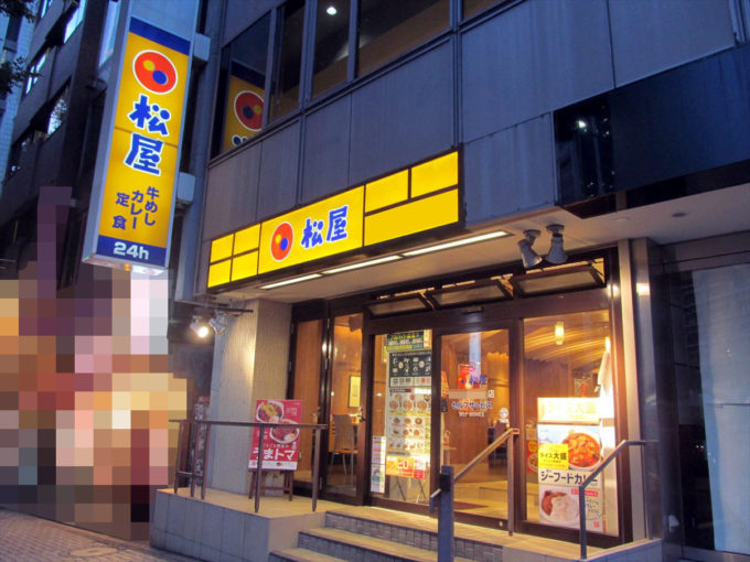 matsuya-gorogoro-seafood-curry-20210817-003