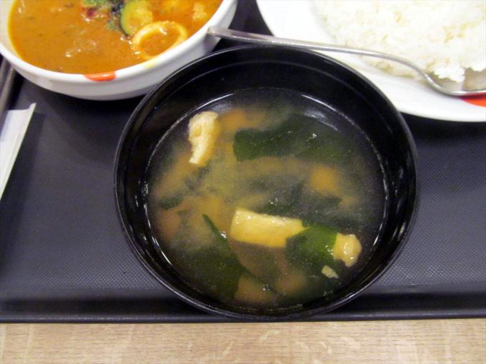 matsuya-gorogoro-seafood-curry-20210817-044