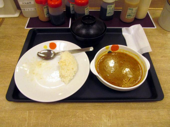 matsuya-gorogoro-seafood-curry-20210817-094