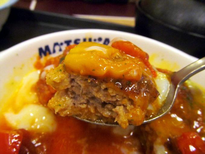matsuya-gorogoroyasai-umatoma-hamburger-20210803-091