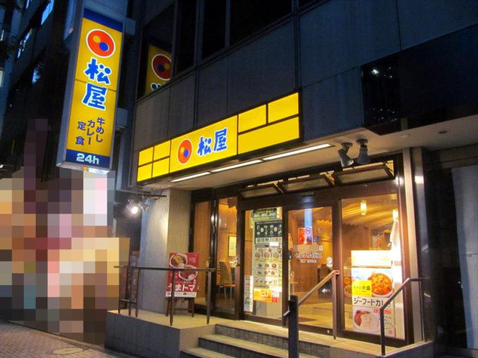 matsuya-seafood-cream-keema-curry-20210824-004