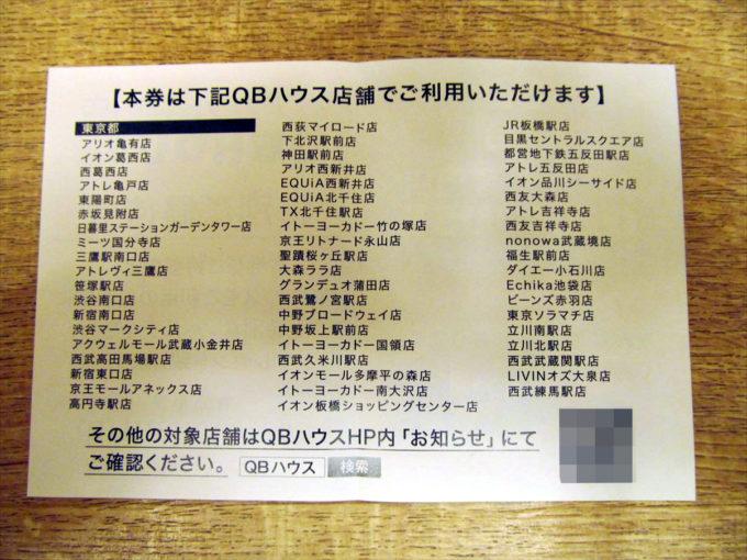 matsuya-seafood-cream-keema-curry-20210824-035