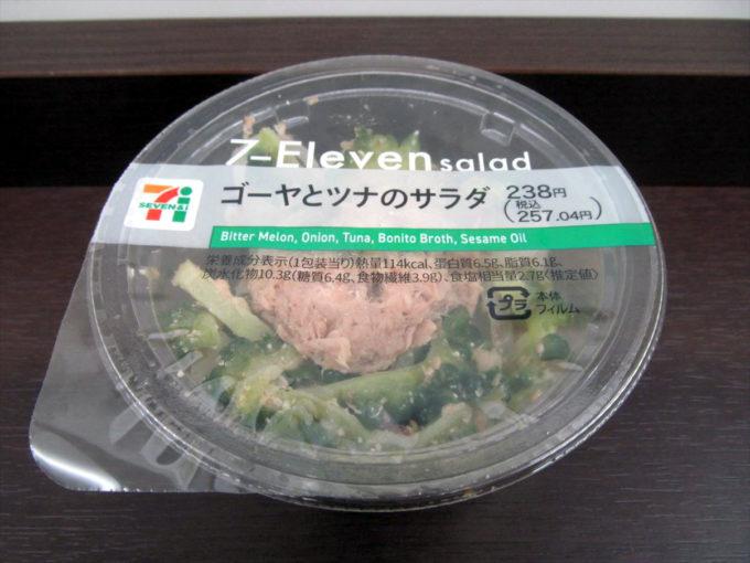 seven-eleven-goya-tuna-salad-20210805-004