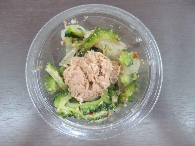 seven-eleven-goya-tuna-salad-20210805-010