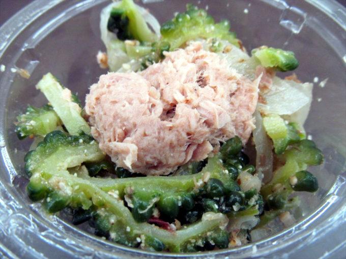 seven-eleven-goya-tuna-salad-20210805-012