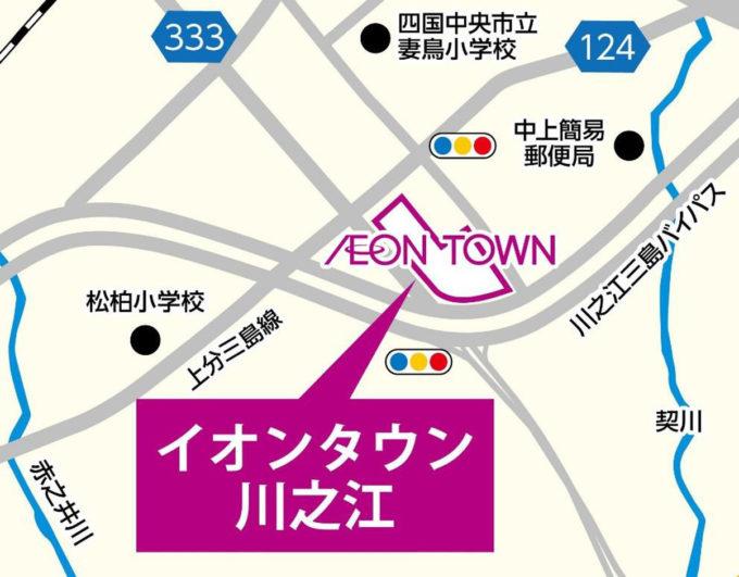 イオンタウン川之江_周辺地図_1205_20210906
