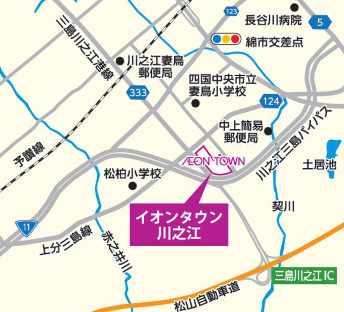 イオンタウン川之江_広域地図_1205_20210906