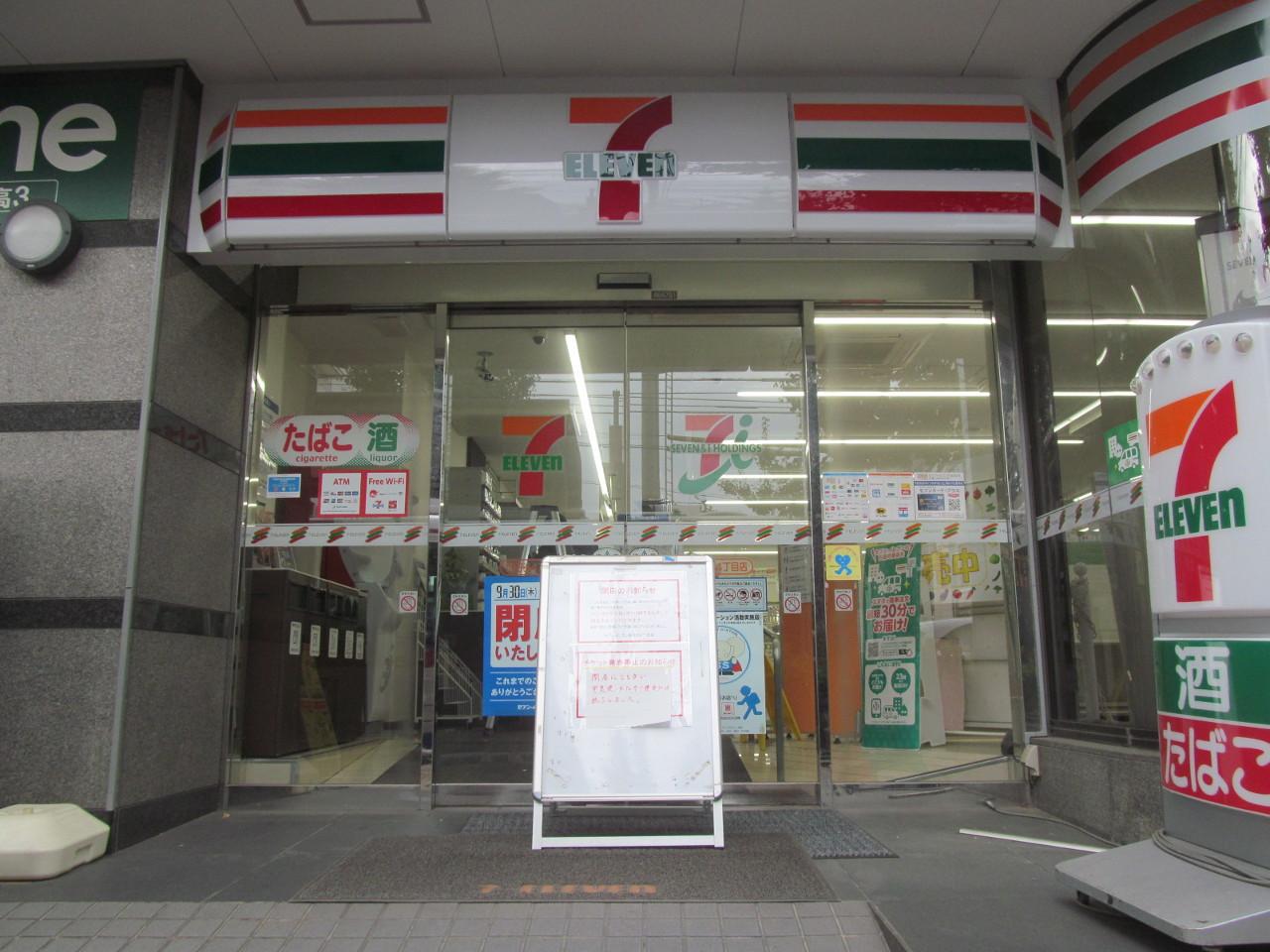 セブンイレブン世田谷4丁目店閉店の様子アイキャッチ1280