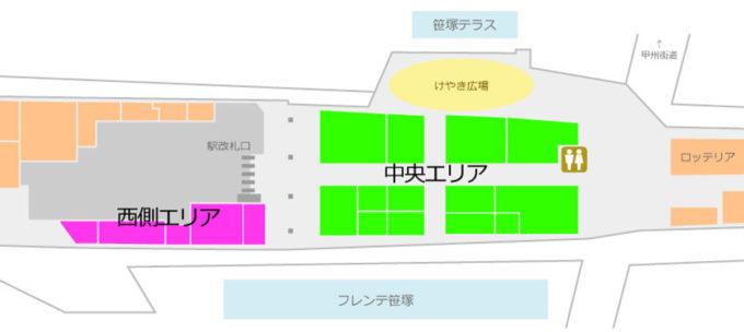 京王クラウン街笹塚_2021年秋リニューアル_フロアマップ_1205_20210919