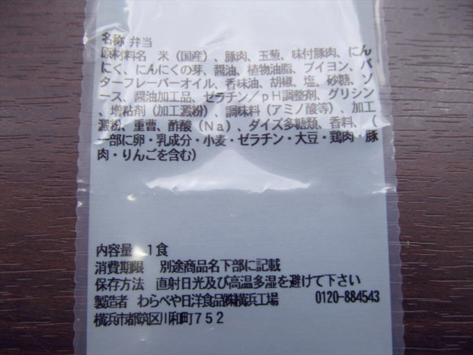 seven-eleven-setagaya-4chome-close-watch-025