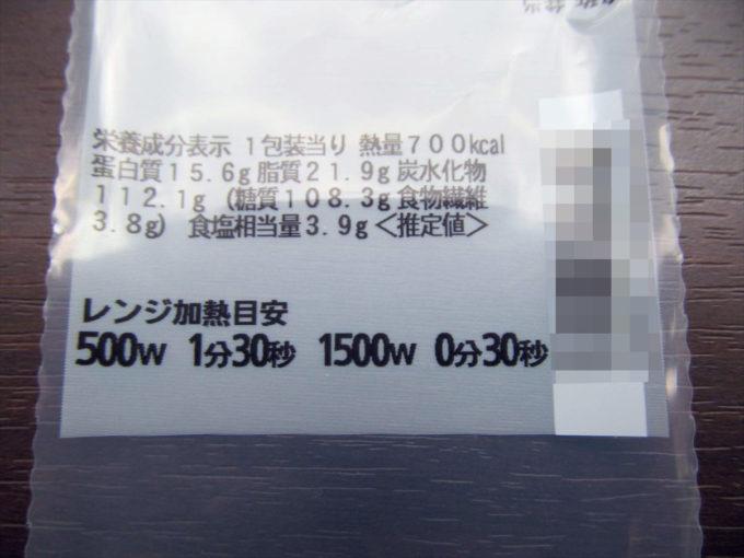 seven-eleven-setagaya-4chome-close-watch-026