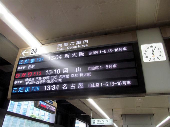 yaizu-20210925-004