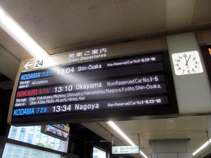 yaizu-20210925-005