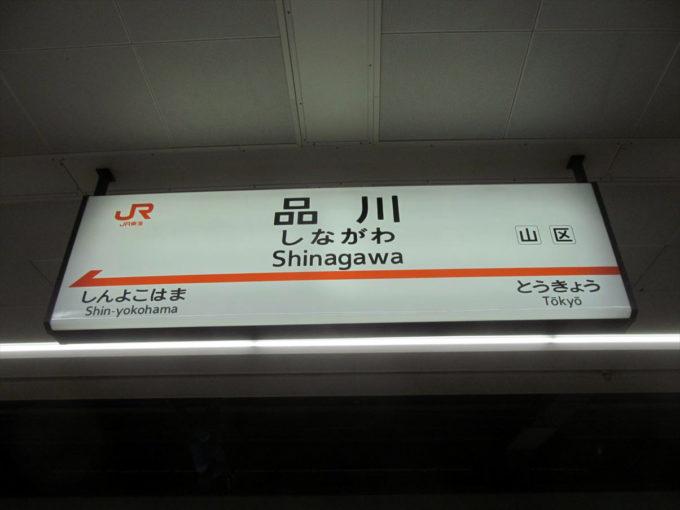 yaizu-20210925-006