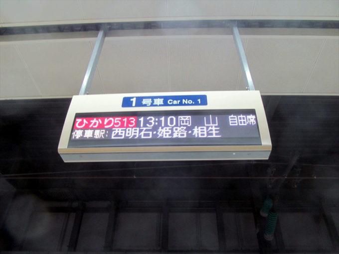 yaizu-20210925-007