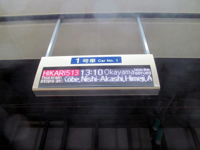 yaizu-20210925-008