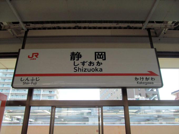 yaizu-20210925-015