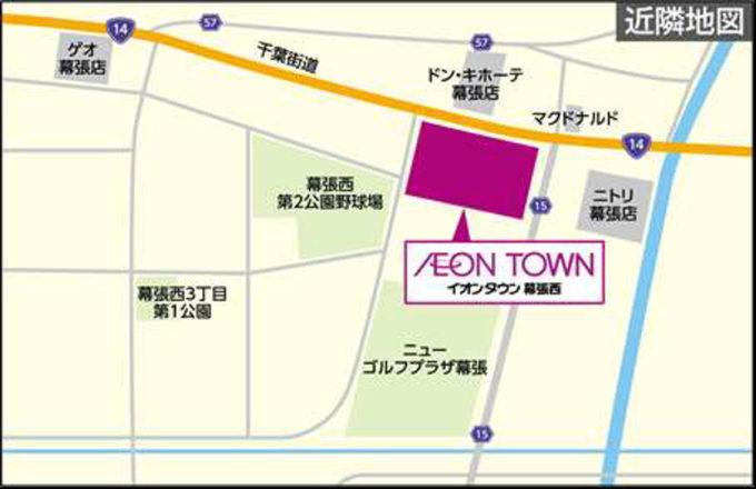 イオンタウン幕張西_近隣地図_1205_20211001