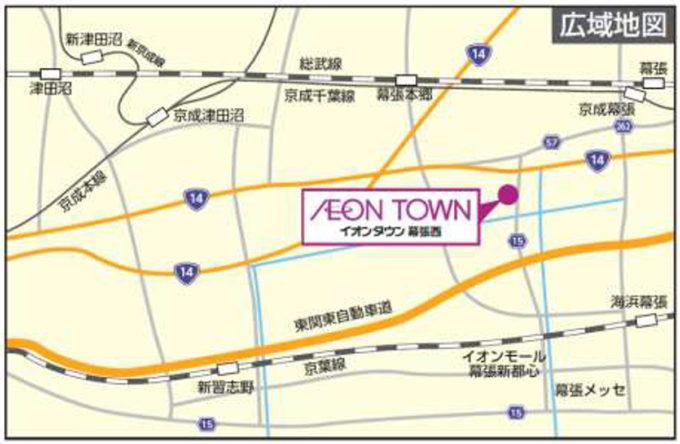 イオンタウン幕張西_広域地図_1205_20211001